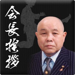 btn_aisatsu1